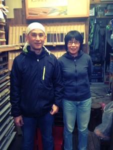 丸山雄進堂 - Maruyama san and his wife?