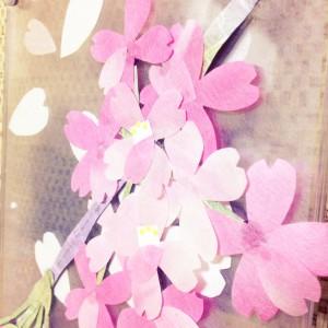 sakura washi asobikami