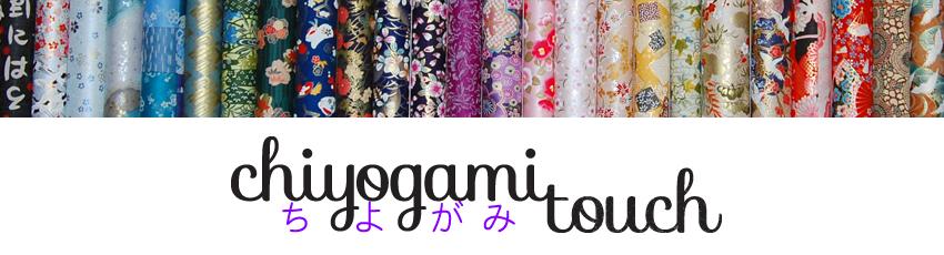 Chiyogami Touch – Découvrez le papier japonais: chiyogami, yuzen, katazome, washi etc&#82