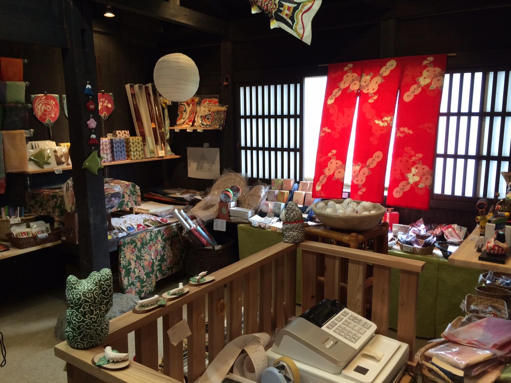boutique washi dans ainokura chiyogami touch. Black Bedroom Furniture Sets. Home Design Ideas