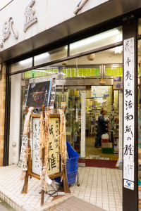 Kamisho miyabi 5 papier japonais washi yuzen
